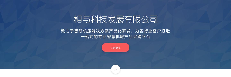 重庆凯发k8app下载